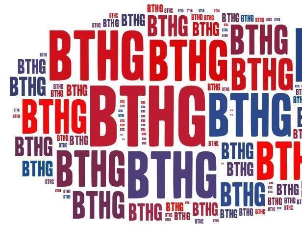 Aktuelle Fassung des Rahmenvertrags SGB IX und dessen Anlagen